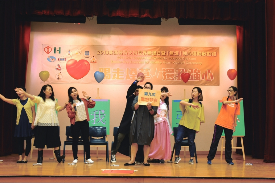 Kwai Chung Hospital toured an interactive drama to promote the benefit of being smoke-free.