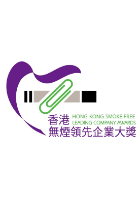 HK Smoke-free Leading Company Awards Logo_4C_262px