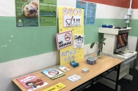 "Kai Shing Management Services Limited - Metropolis Plaza set up a ""smoke-free relax station"" at staff rest area for relieving stress."
