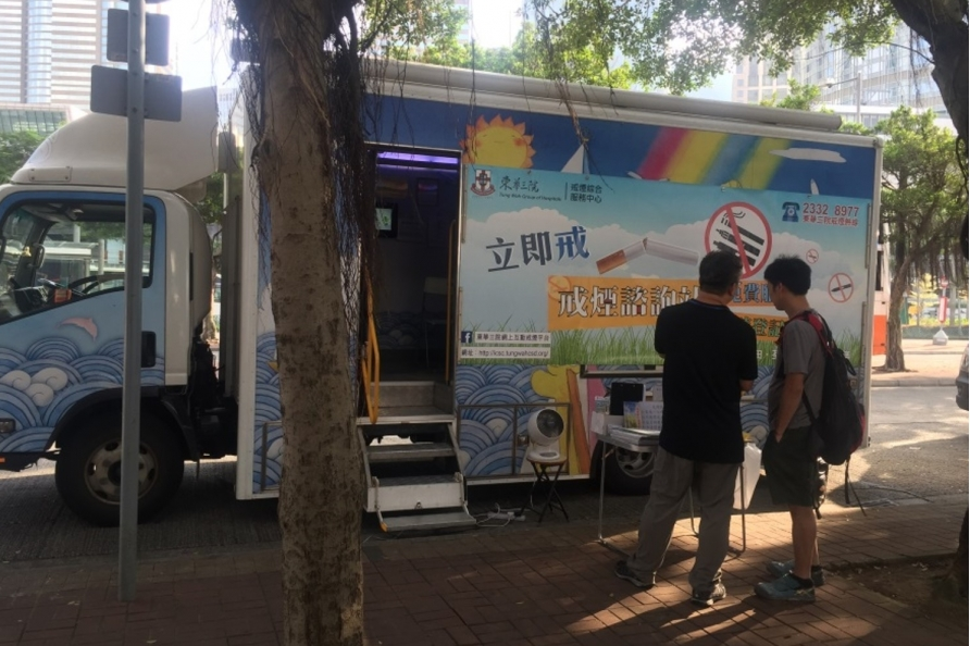 In collaborate with smoking cessation service provider, New World First Ferry Services Limited arranged promotion truck outside the Central Pier Five to raise public awareness on hazards of smoking and secondhand smoke.