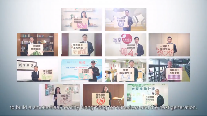 "Hong Kong Smoke-free Leading Company Awards 2016""A Glance of The Best"" video"