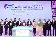 Officiating guests led and united the businesses to build a smoke-free Hong Kong.