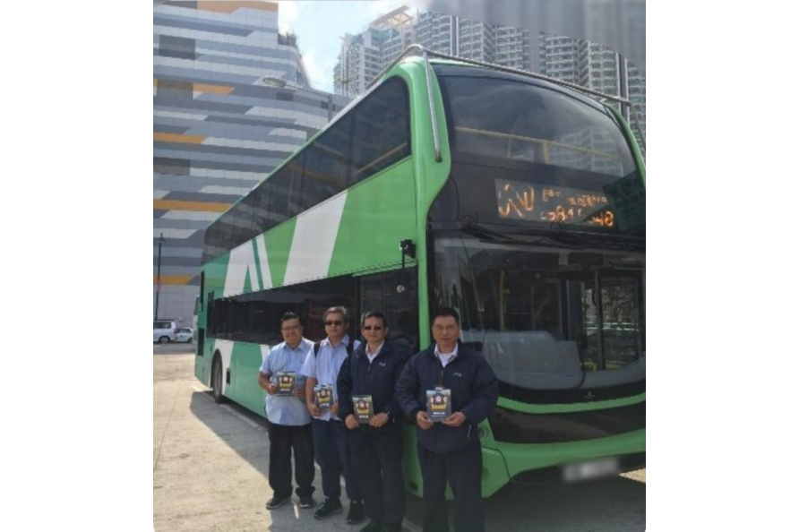 "Kwoon Chung Bus Holdings Limited joined the ""Smoke-free Drivers Club"" Programme and delivered smoke-free messages to front-line drivers and management teams."
