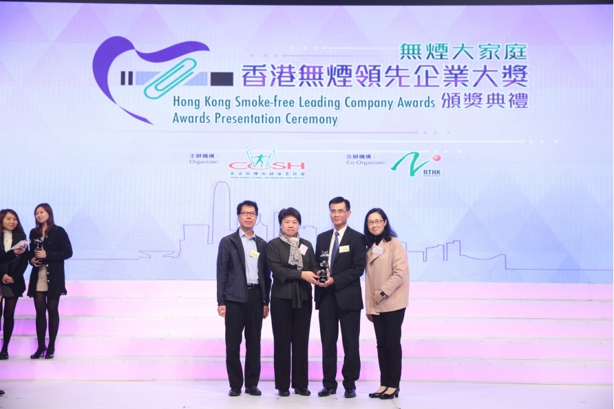 China State Construction Engineering (Hong Kong) Limited (Silver Award)