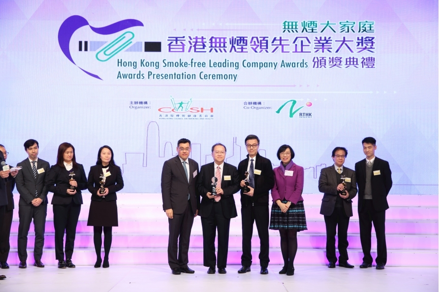 Build King Holdings Limited (Gold Award & Most Creative Smoke-free Policy Award)