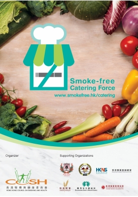 Smoke-free Catering Force Leaflet