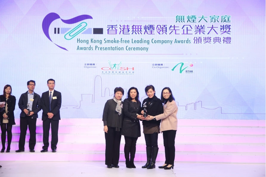 Fantastic Natural Cosmetics Limited (Silver Award)