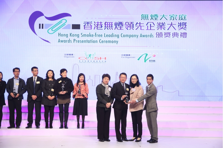 Kai Shing Management Services Limited - Millennium City 5 (Silver Award)