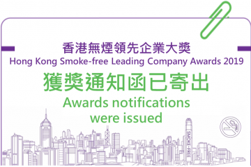 Awards notifications were issued