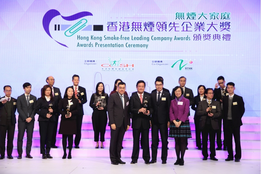 The Hong Kong Jockey Club - Retail Department (Gold Award)