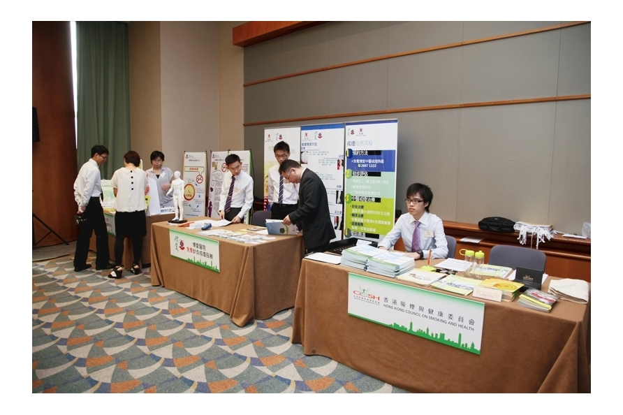 COSH & smoking cessation service providers hosted information booths to introduce the Awards and smoking cessation services