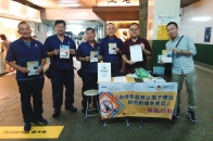 Smoke-free activities were jointly organized by Star Ferry and tobacco control group to encourage staff and public participation.
