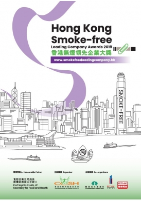 Hong Kong Smoke-free Leading Company Awards 2019 Programme Booklet