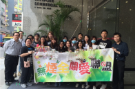 Waihong Environmental Services Limited encouraged employees to participate in activity to collect cigarette butts.
