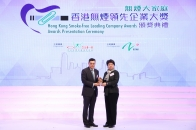 The Awards was co-organized by Hong Kong Council on Smoking and Health and Occupational Safety & Health Council.