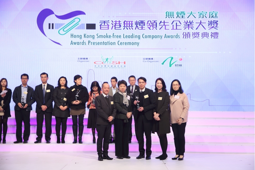 Nan Fung Group - Main Shine Development Limited (Kwai Chung Plaza) (Silver Award)