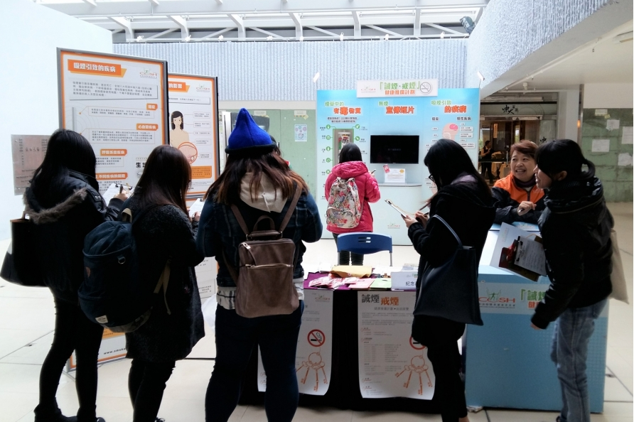 The Chinese University of Hong Kong endeavours to raise awareness of health through various programmes, thus empowering the practice of smoke-free healthy lifestyle.