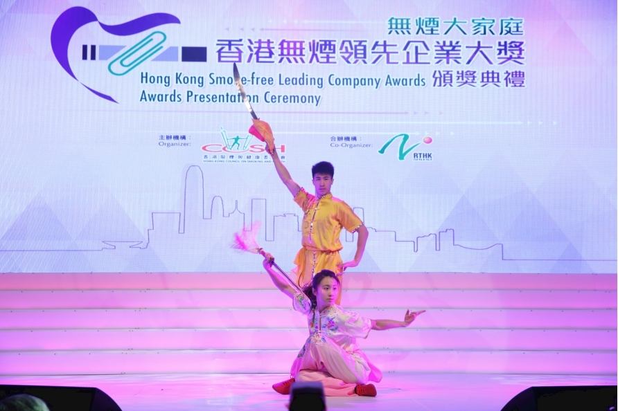 Hong Kong Guoshu Association promoted a healthy smoke-free lifestyle by martial art performance and stretching exercise demonstration.