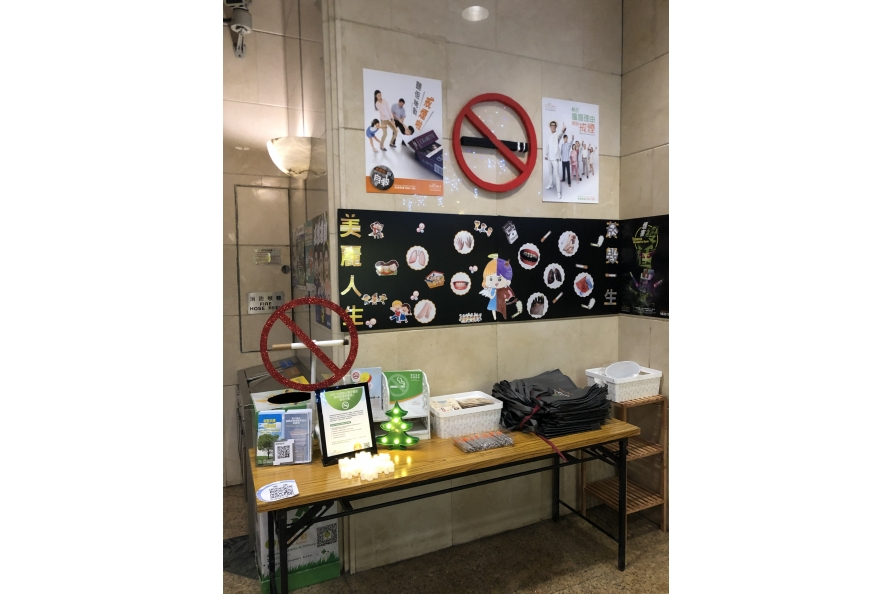 Through setting up the smoke-free promotional booth, Ricky Centre further propagates healthy messages among stakeholders and enhances the quality of life.